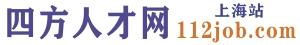 上海四方人才网